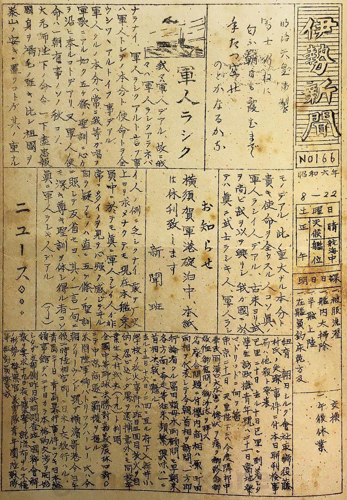 166-1